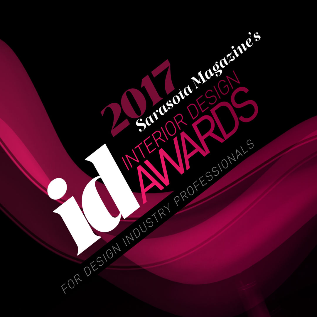 DEADLINE EXTENDED Announcing Our 2017 Interior Design Awards