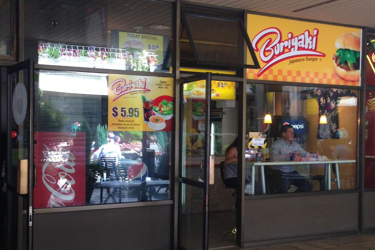 Meet Buriyaki, Seattle's New Japanese Burger Joint