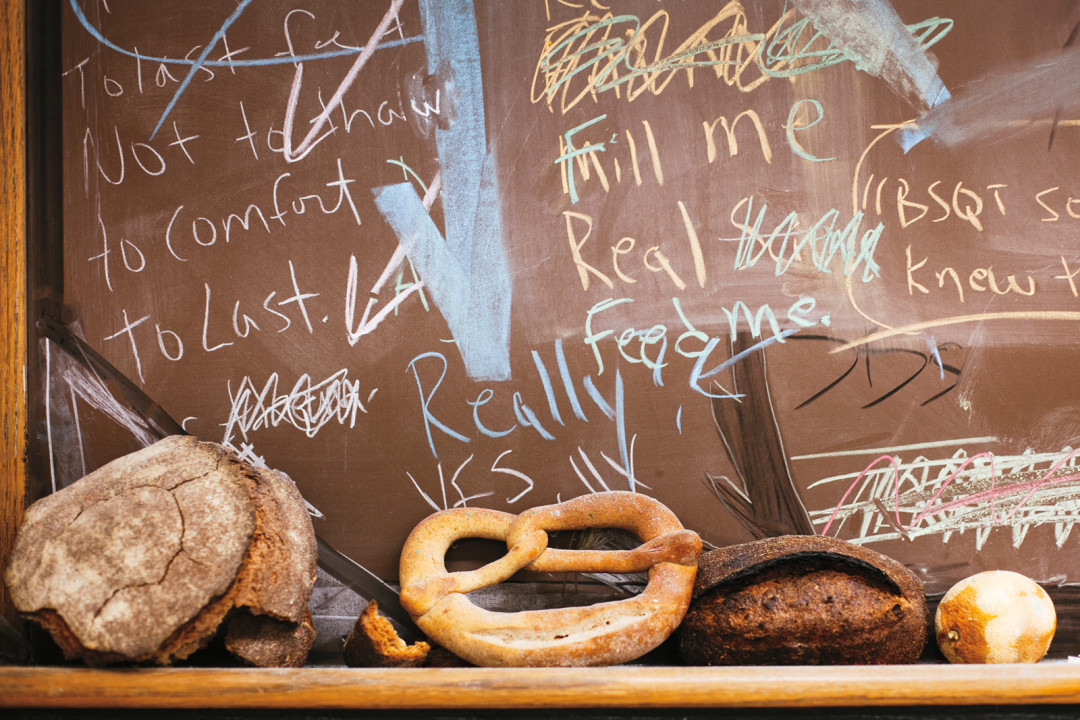 Seattlemet breadlab final 4 snflhi