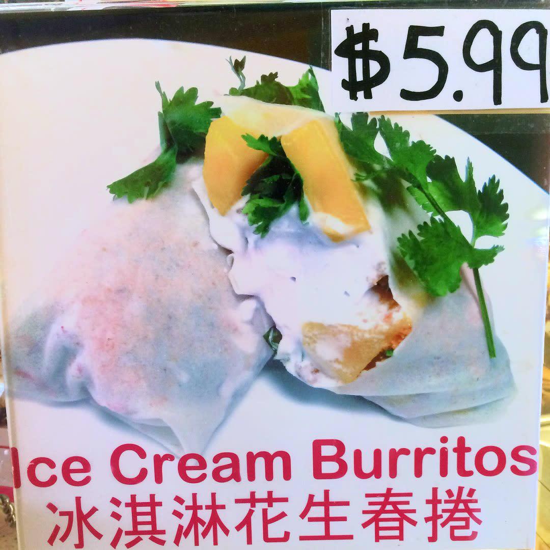 Ice cream burrito zgj062
