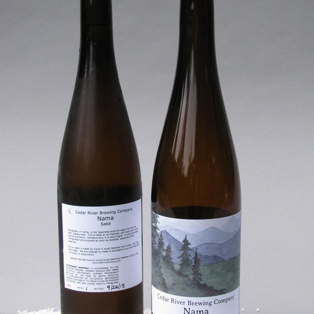 Sake z1smcv