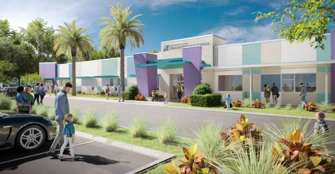 A rendering of the new Hershorin Schiff Community Day School campus.