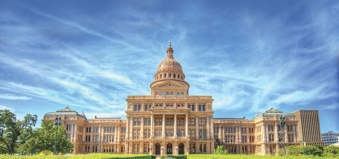 1216 ice house texas capitol eksahs