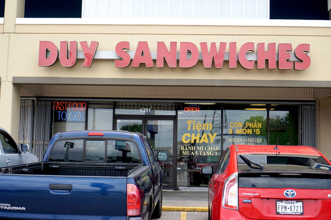 Duy sandwiches sign v640oh