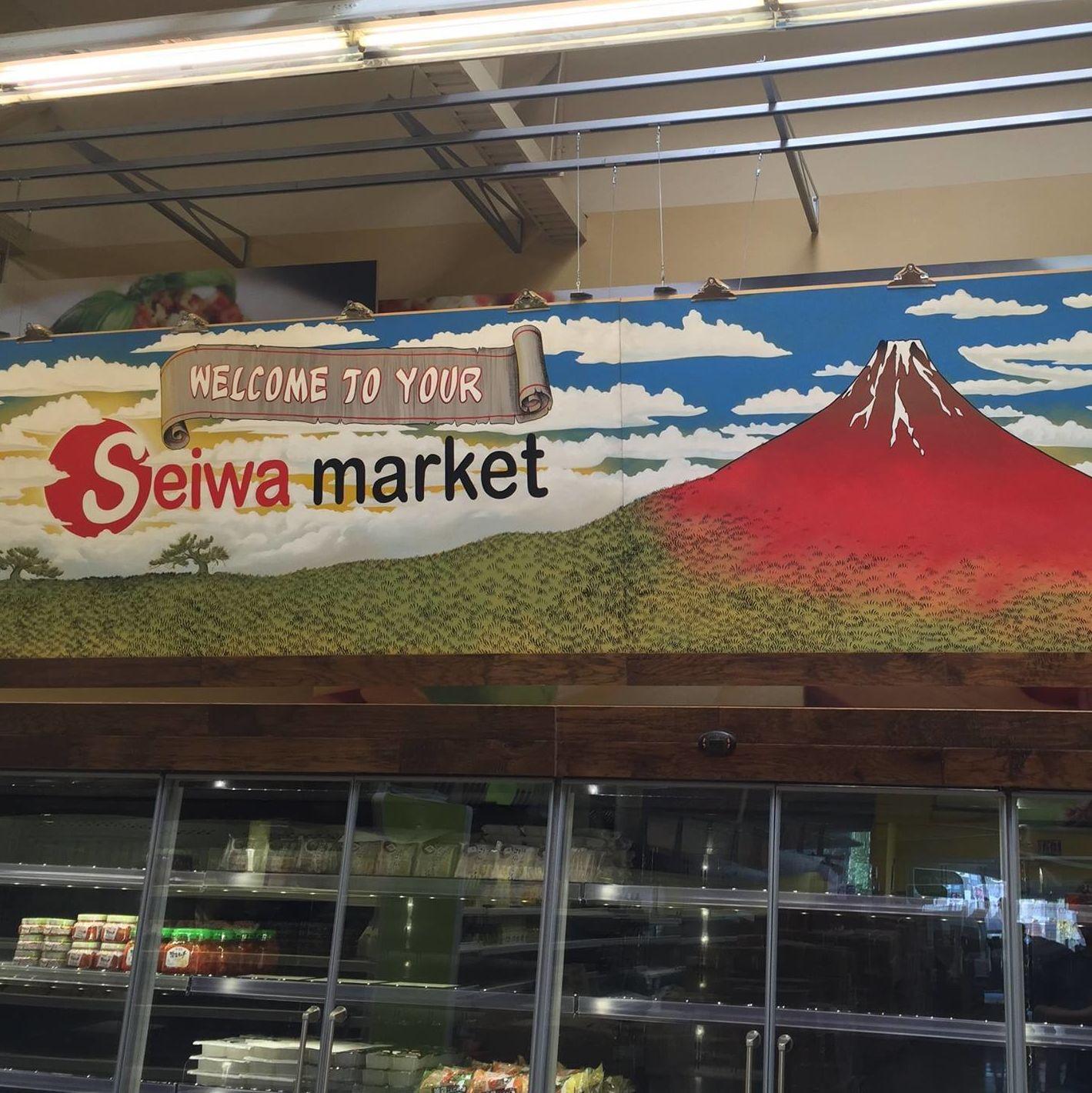 Seiwa opening c4untw