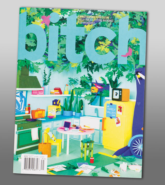 Pomo 0417 bitch cover 3 lxrau6