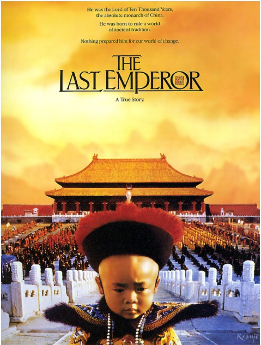 The last emperor movie poster1 osnny4