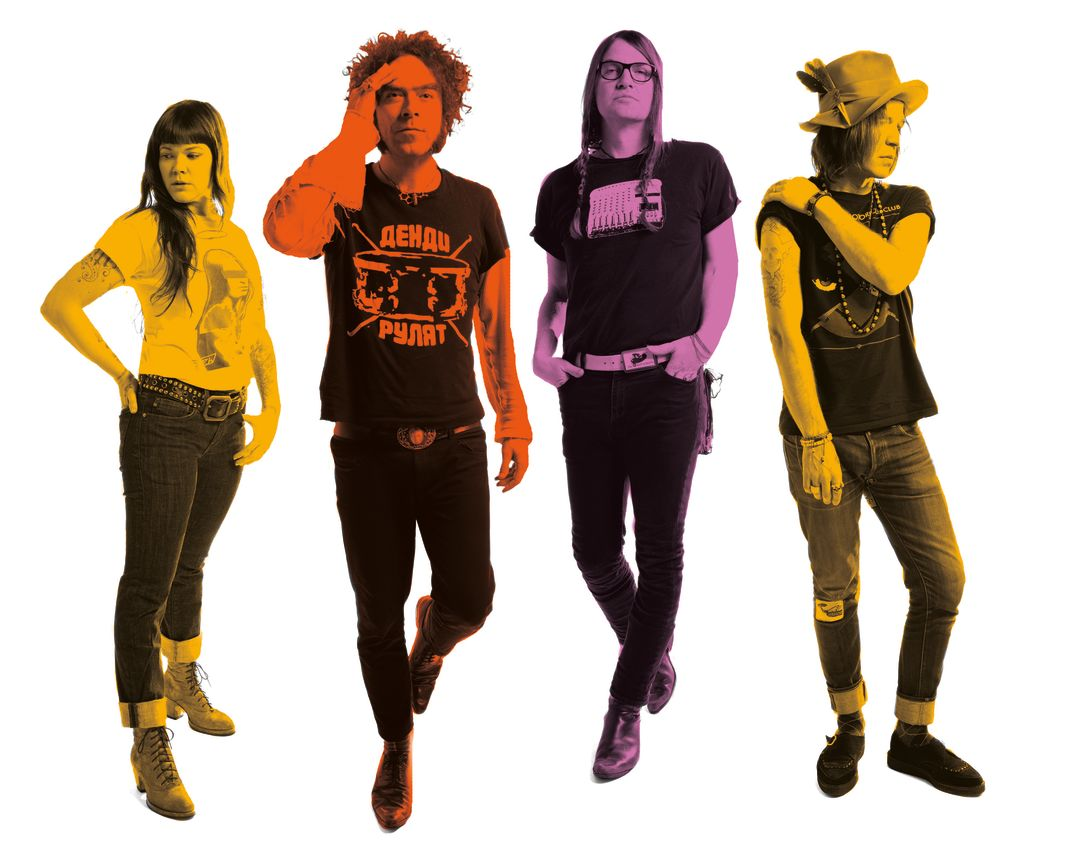 Pomo 0616 mudroom dandy warhols rqocrp