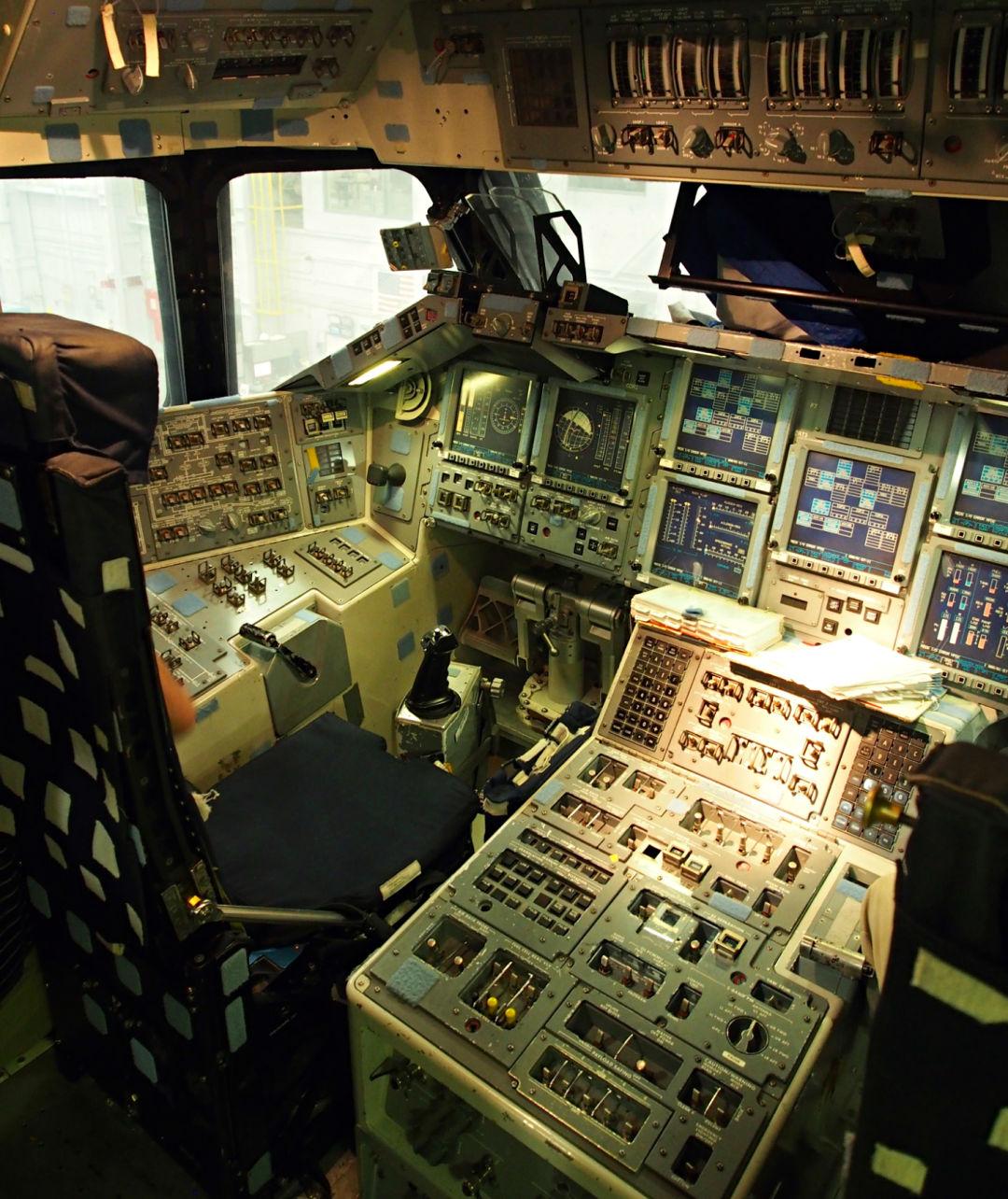 Shuttlecommander sseat oewnld