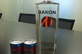 Bakon2 lsbhqc