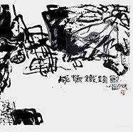 Pan gongkai withered lotus cast in iron iliwat