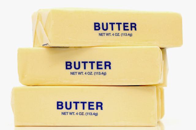 Silo butter xdh8da