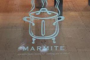 Marmite pbvhnk