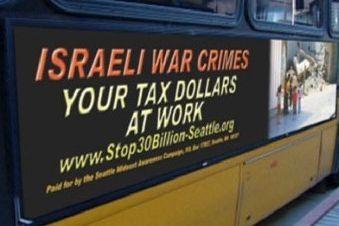 Israel bus sign qefloc