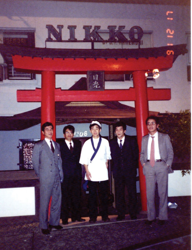 Shiro with friends at nikko 1991 f2ezz3