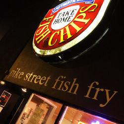 Pikestreetfishfryexterior hjwxrc