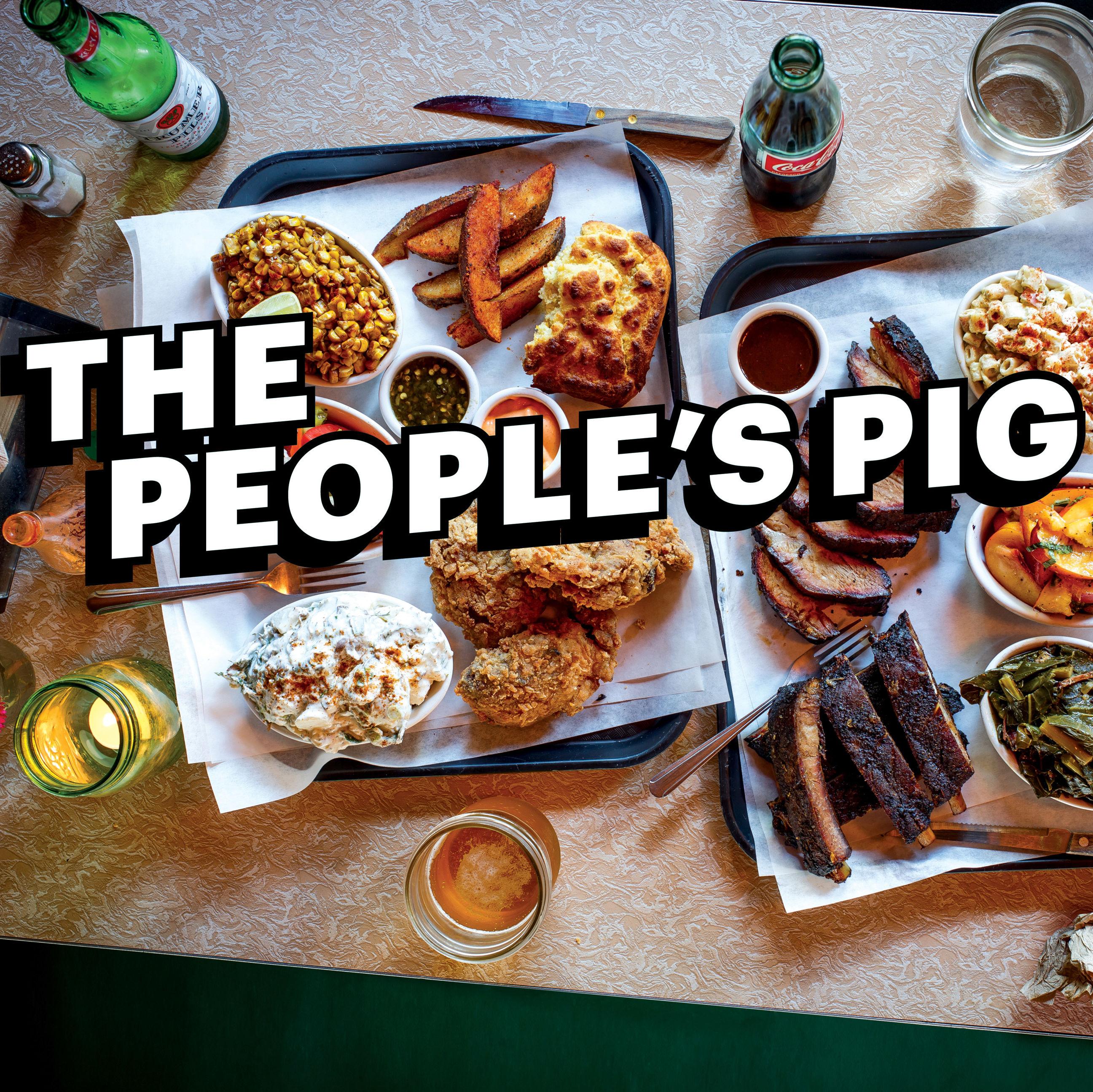 1115 peoples pig fmszdn
