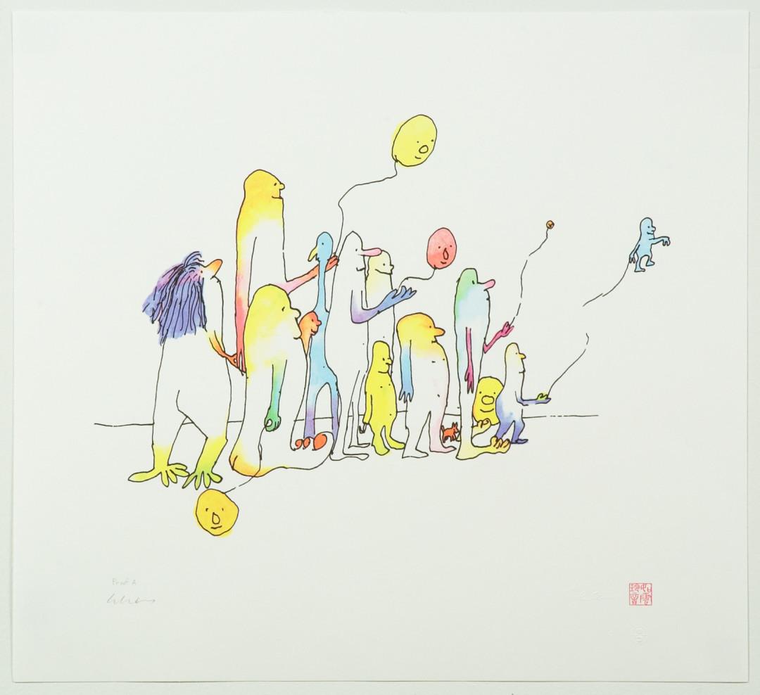 John Lennon drawings up for auction | John lennon ... |Sketches John Lennon And Yoko Ono