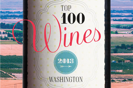 0913 top 100 wines microsite xesjkn