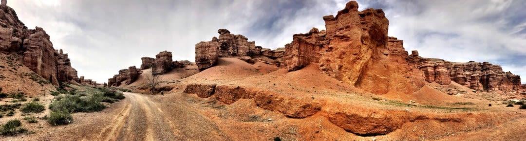 Sharyn canyon 1080x290 nseehz