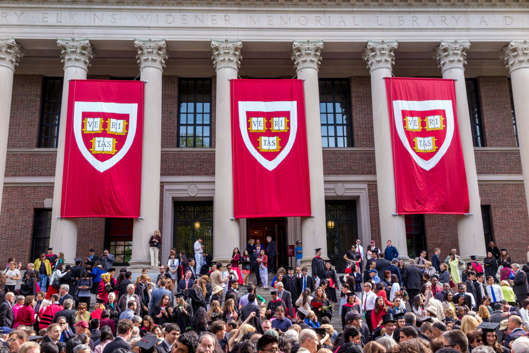 Harvard kf2uja