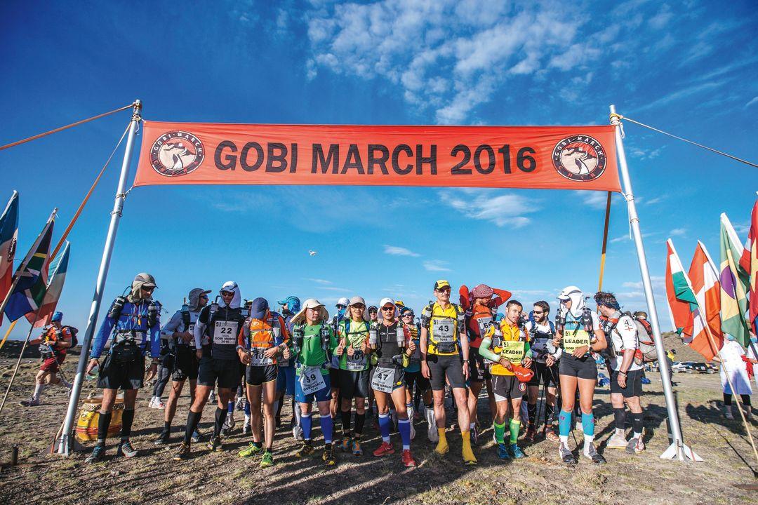 Gobi2016 stage4 54 cmyk wfetc6