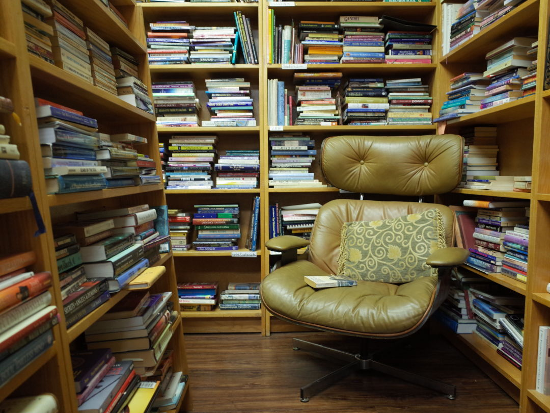 One of the bookstore's cozy nooks.