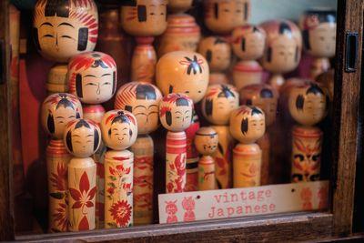 Pomo 0716 botc style cargo vintage japanese dolls q0vtll