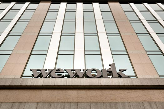 Wework building e8gvkw