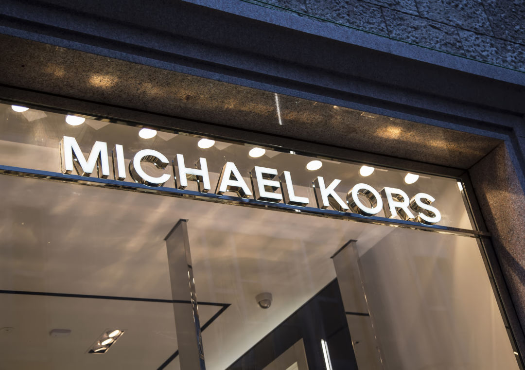 0.94 is Michael Kors Holdings LTD's (NYSE:KORS) Institutional Investor Sentiment