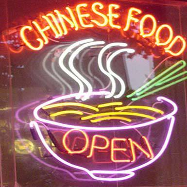 Chinese food sign tgzzxm