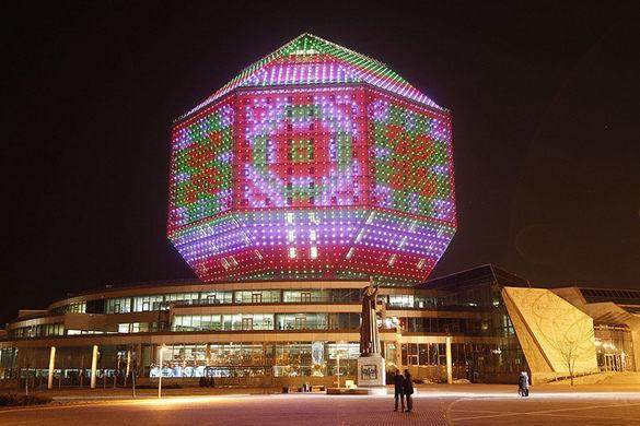 Belarus natonal library wppomy
