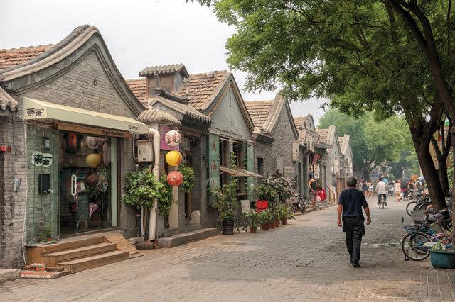 0914 travel beijing hutong vnzmgq