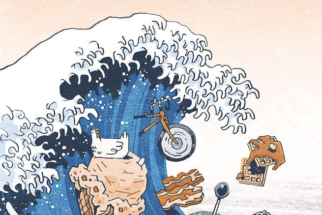 Big in japan   drew bardana bsyfhp
