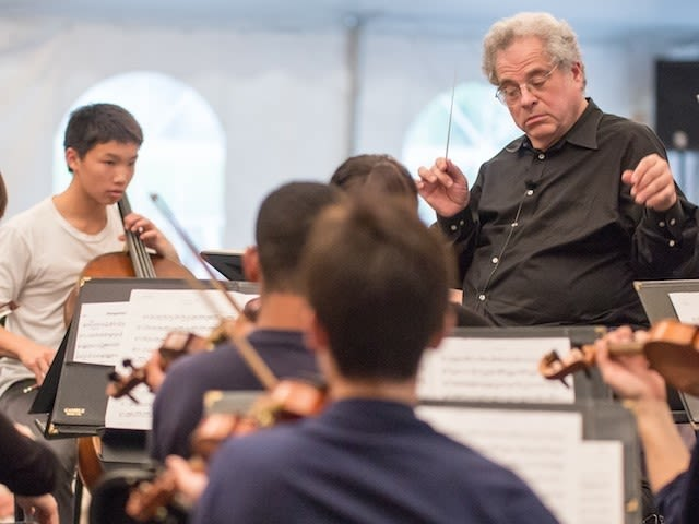 Perlman music program wxrbji