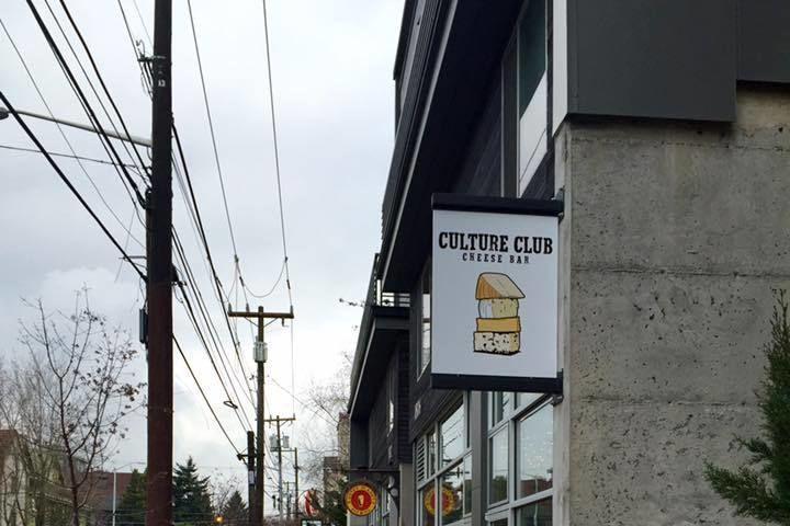 Cultureclub hp1gau
