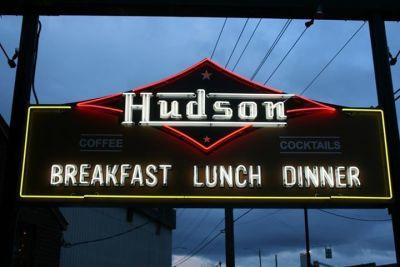 Hudson uyjuuk