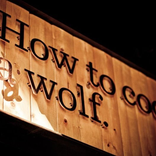081012 how to cook a wolf f0b7kw
