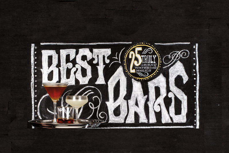 Best bars 2014 mdx5js