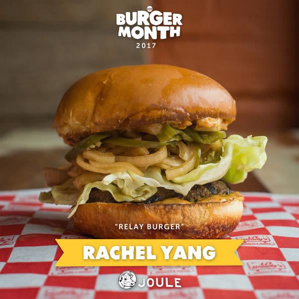 Bm17 rachel yang burger 1lr jewadd