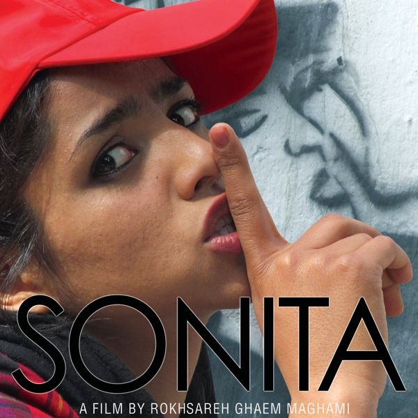 Sonita final poster rcefwl