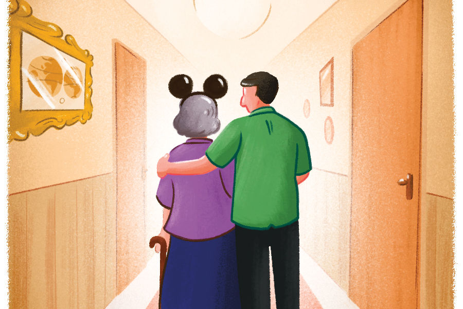 Seme 0117 disneyland old folks illustration sywpod