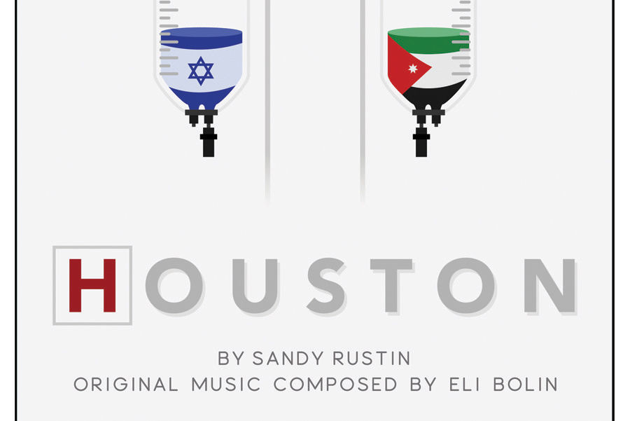 1216 ice house houston play broadway musical md anderson cssfjy