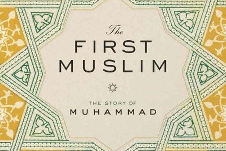 The first muslim lesley hazleton 6 hliwts
