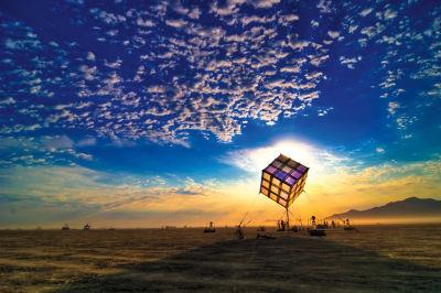 Grooviks cube skf59c