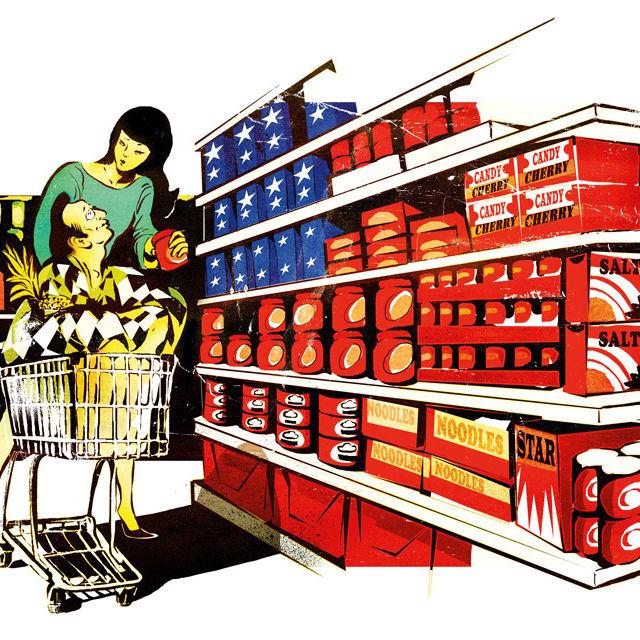 0910 070 grocery store y7jbic