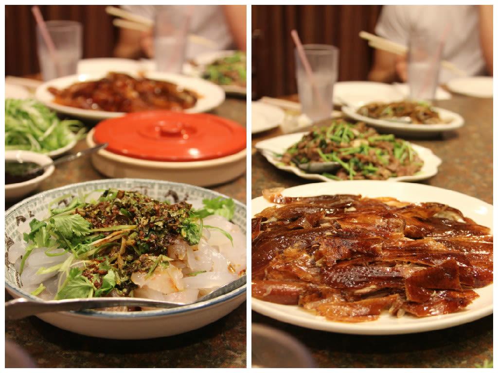 Peking cuisine uq5lz2