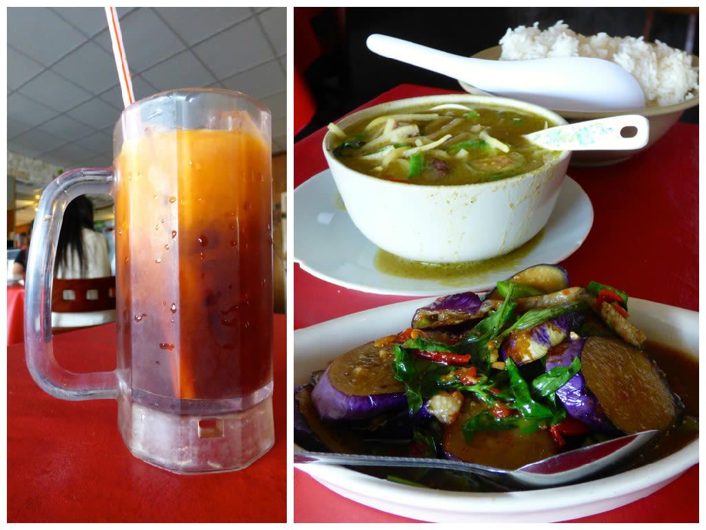Vieng thai tea rfvd1b