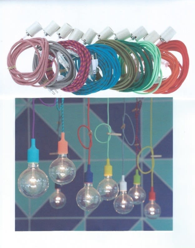 Color cord affordable lighting epvesm