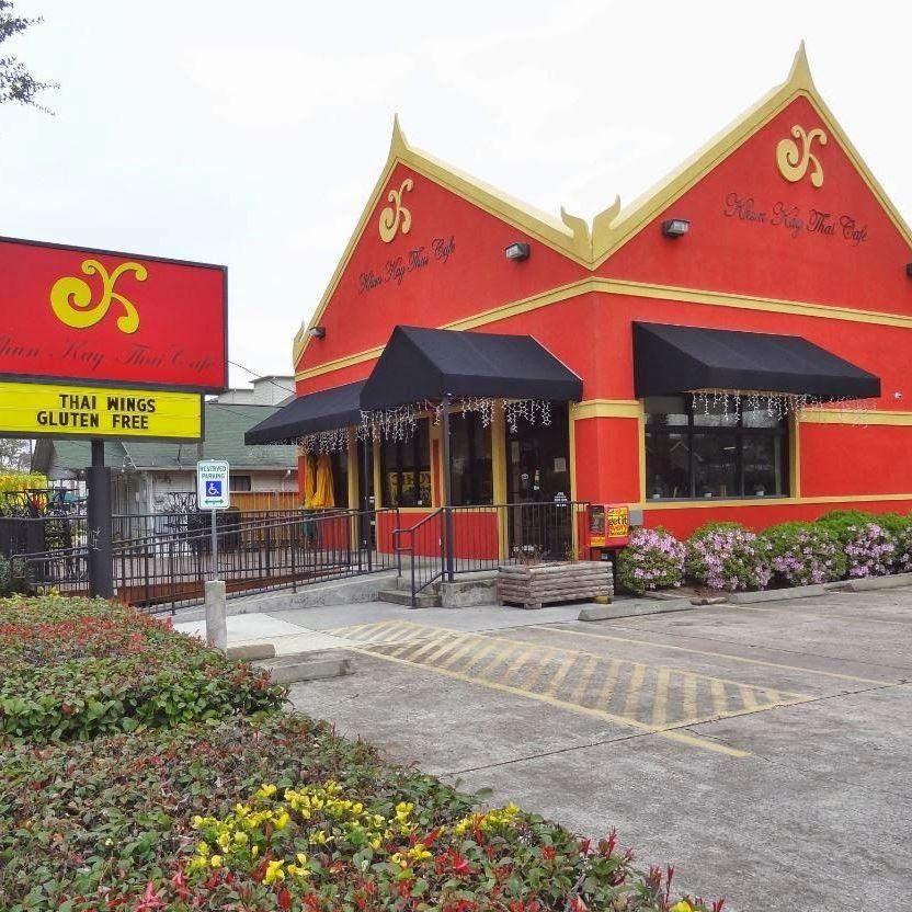 Thai restaurant on montrose   bright red building  2015  lfpjdb